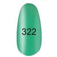 Kodi Гель-лак №322  (8 ml)