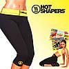 Шорты для похудения HOT SHAPERS NEOTEX