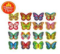 Вафельные бабочки разноцветные с рисунком, 5 шт в наборе