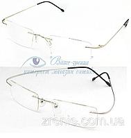 Очки для зрения с диоптриями +/- Код: 312