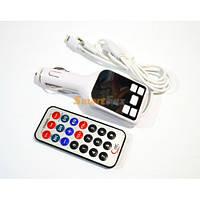 FM-модулятор A4 (AUX+micro+iP5)