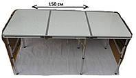 Стол складной PC 1815 150 см