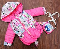 """Куртка """"Малышка"""" +сумочка 1-3 года"""