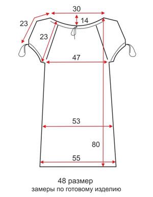 Туника в стиле бохо летняя - 48 размер - чертеж