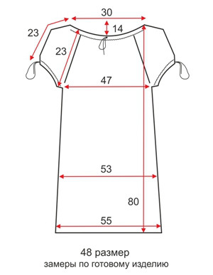 Длинная летняя туника - 48 размер - чертеж