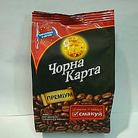 Кофе Чёрная карта Премиум зерно 100г мягкая упаковка