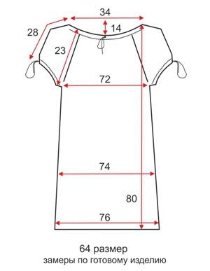 Длинная летняя туника - 64 размер - чертеж