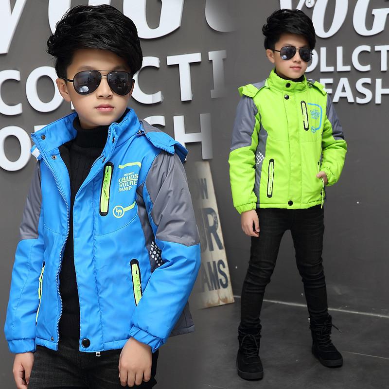 Детская термо куртка для мальчика