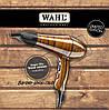 Профессиональный фен Wahl Super Dry 4340-0476 Wood: Limited Edition, фото 7