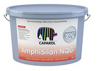 Фасадная силиконовая краска AmphiSilan NQG В1 (12,5л.)
