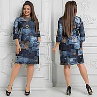 """Платье больших размеров """" Джерси """" Dress Code"""