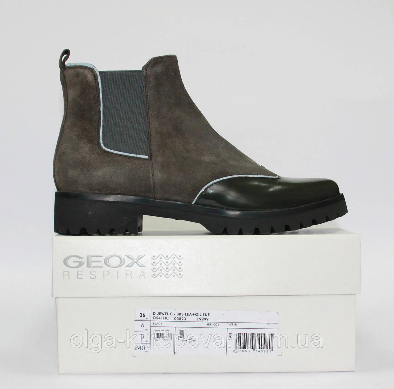 731468671 Ботинки челси GEOX Respira D Jewel C оригинал натуральная кожа 36 ...