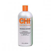 CHI Silk Шампунь интенсивное питание для сухих волос 950 ml