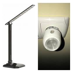 Лампы настольные светодиодные
