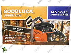 Бензопила GoodLuck GCS 52-3,5 2 шины 2 цепи, фото 3