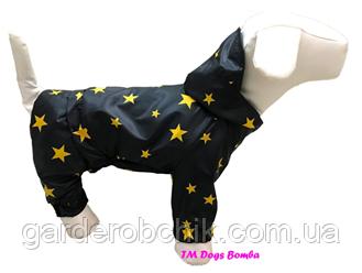 Дождевик, комбинезон для собак. Одежда для собак