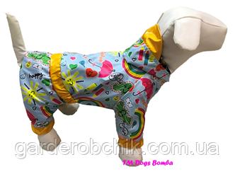 Дождевик, комбинезон для собаки. Одежда для собак