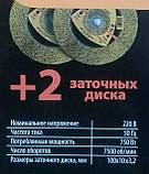 Станок для заточки цепей ИЖМАШ МЗ-750, фото 4