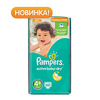 Подгузник Pampers Active Baby-Dry Maxi Plus (9-16 кг), 62шт (4015400264774)