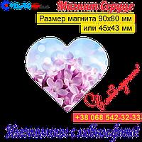 Магнит Сердце на холодильник 03