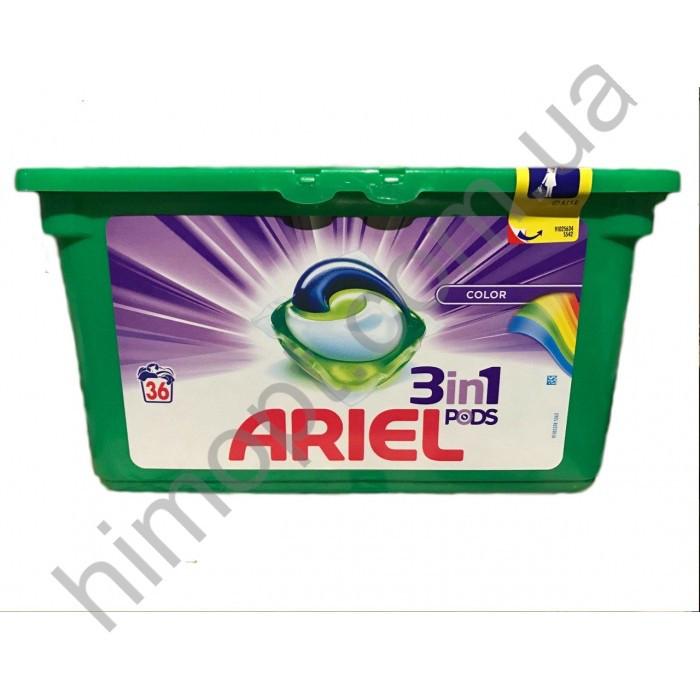 Гель-капсулы для стирки Ariel Color Style 36шт (Ариель)