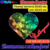 Магнит Сердце на холодильник 05