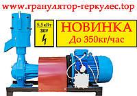 Бытовой Гранулятор корма (комбикорма) с Подвижной Матрицей на 200мм от 100кг до 350кг/час