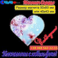 Магнит Сердце на холодильник 09