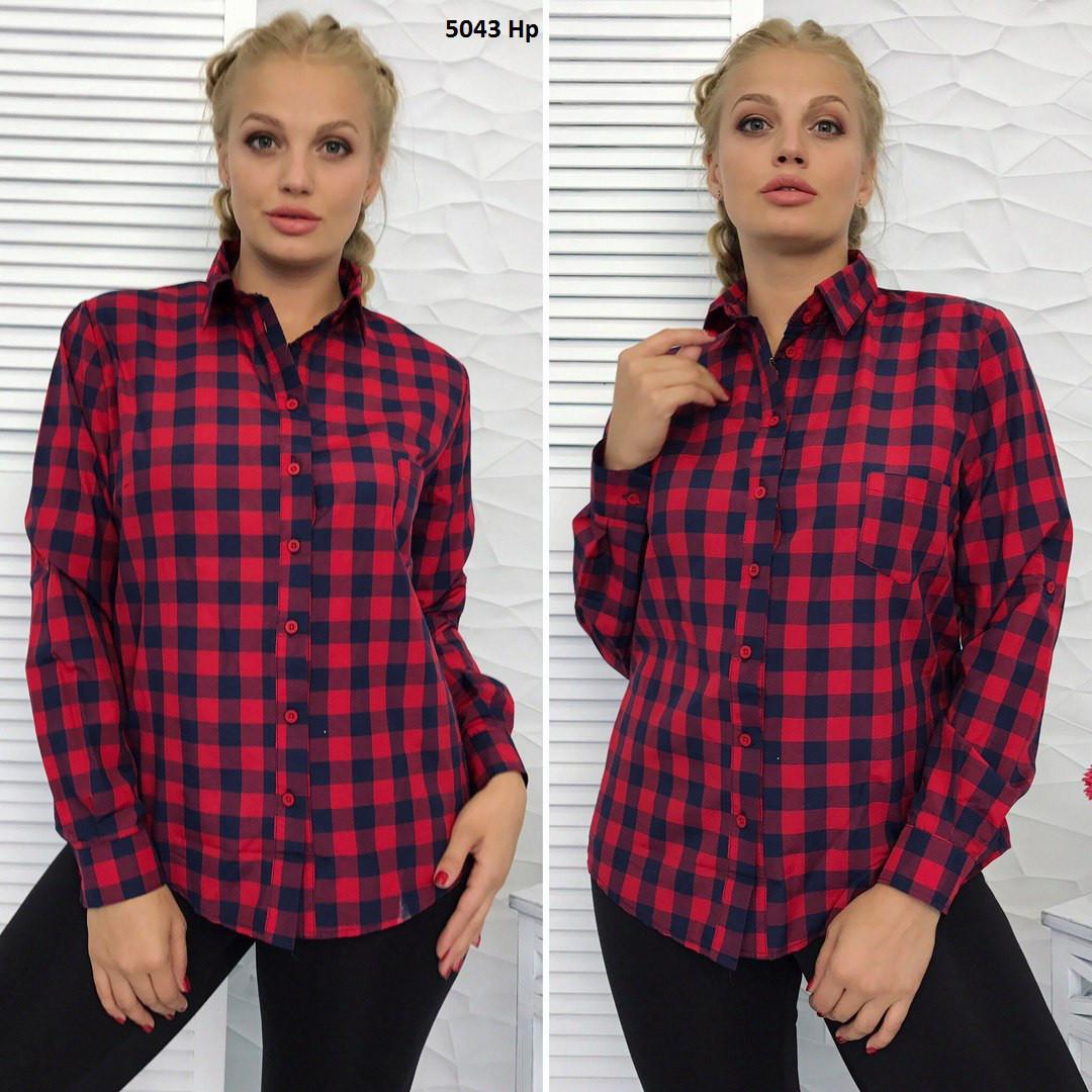 fb3daf5885a Женская рубашка в клеточку батал 5043 Нр - Интернет-магазин