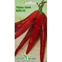 Семена переца горького Кайене  0,3 г