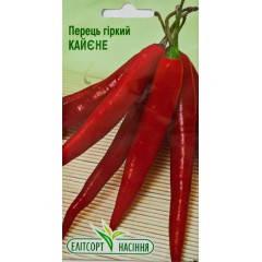 Семена перца горького Кайене  0,3 г