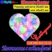 Магнит Сердце на холодильник 011
