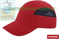 Каска-кепка (каскепка, каскетка) защитная промышленная RAW-POL Польша BUMPCAPMESH CG
