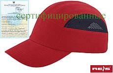 Каска-кепка (каскепка, каскетка) захисна промислова RAW-POL Польща BUMPCAPMESH CG