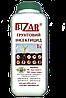 БИЗАР- Почвенный инсектицид широкого спектра действия 1л