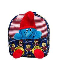 Рюкзак детский с игрушкой Смурфик