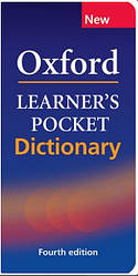 Oxford Learner's Pocket Dictionary Fourth Edition (словарь)