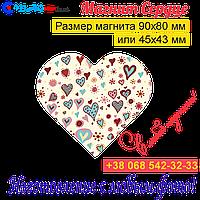 Магнит Сердце на холодильник 013