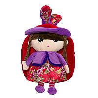 Рюкзак с игрушкой ,,Кукла,,