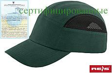 Каска-кепка (каскепка, каскетка) захисна промислова RAW-POL Польща BUMPCAPMESH ZB