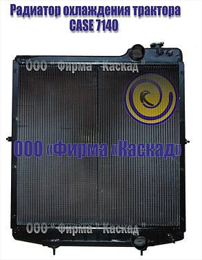 РАДИАТОР ВОДЯНОГО ОХЛАЖДЕНИЯ ТРАКТОРА CASE 7140, фото 2