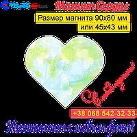 Магнит Сердце на холодильник 015