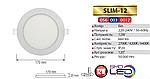 SLIM-12 Вт Светодиодная панель встраиваемая, фото 2