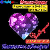 Магнит Сердце на холодильник 018