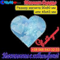 Магнит Сердце на холодильник 019