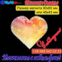 Магнит Сердце на холодильник 021