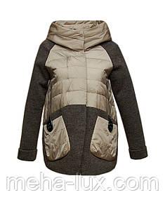 Куртка Zilanliya женская демисезонная с текстилем серая