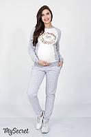 Спортивный костюм для беременных и кормящих, серый меланж