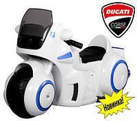 Мотоцикл для детей  Ducati