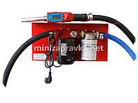 МиниЗаправка 24 Вольт с вмонтированным электронным счетчиком на пистолете для солярки дизтоплива